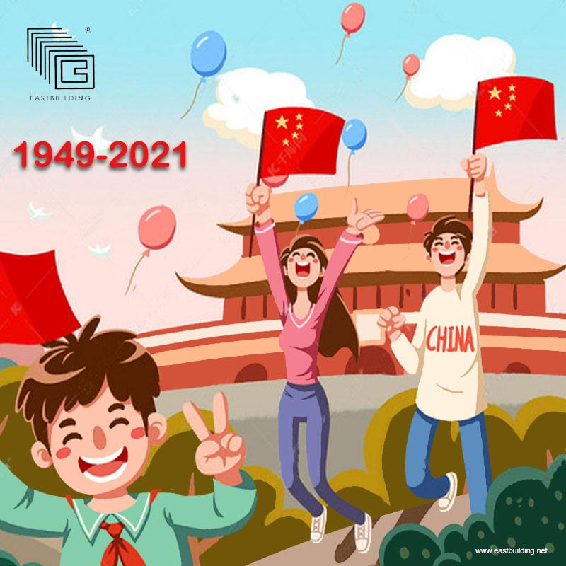 1949-2021 National day Celebration