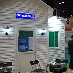 Orlando America 2008 Exhibition.