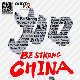 Be Strong China