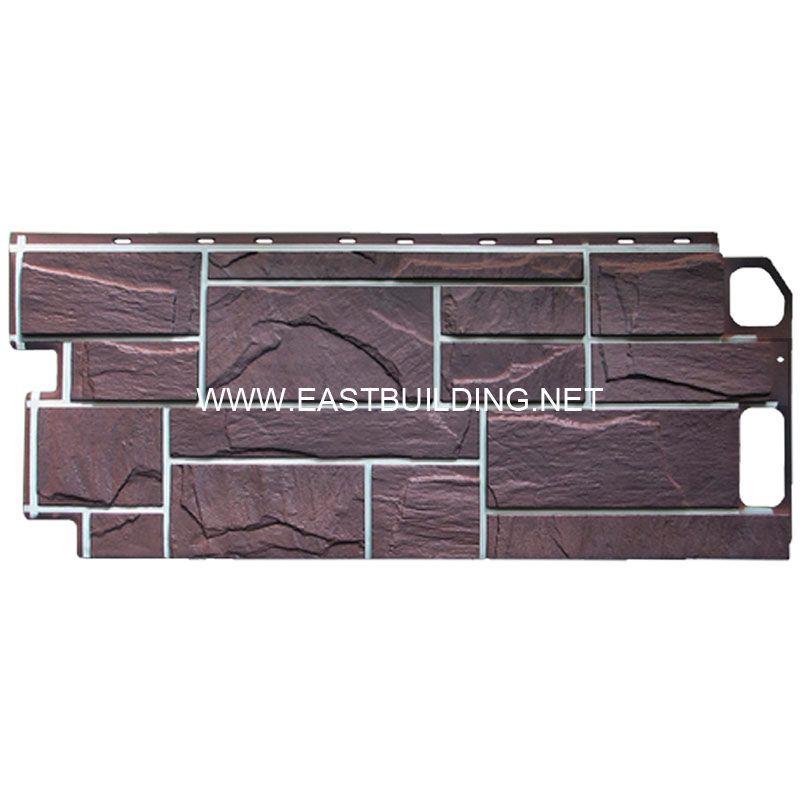 PVC Rock Siding