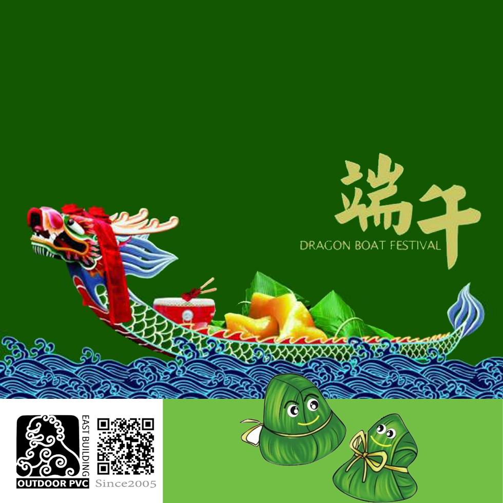 Happy Dragon Boating Festival