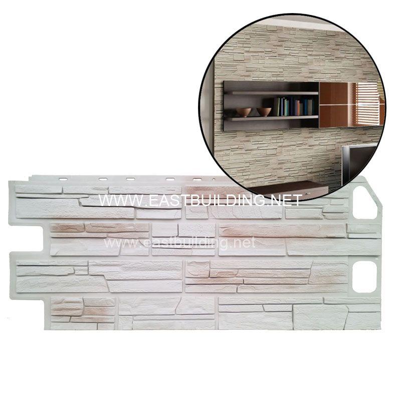 PVC stone siding