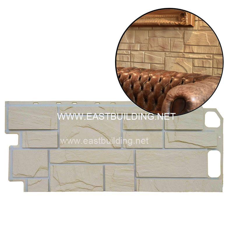 Roca look PVC Panel